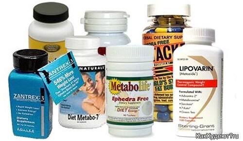 Диетические таблетки