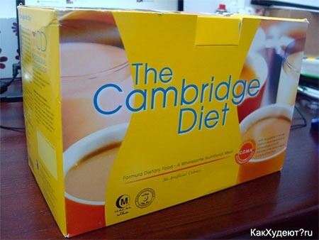 Опасность кембриджской диеты