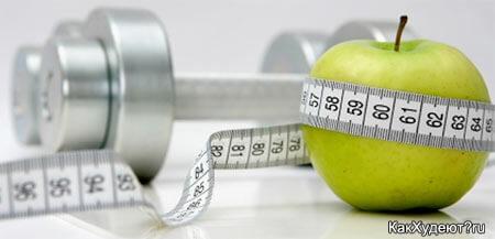 лучшая диета - сбалансированная диета и физические упражнения