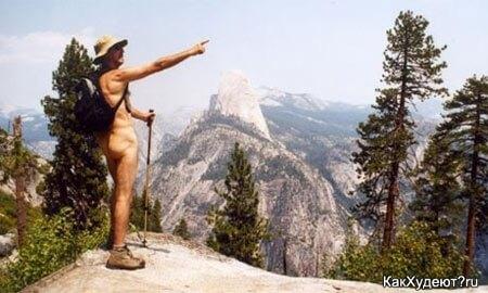 Альпинизм для похудения