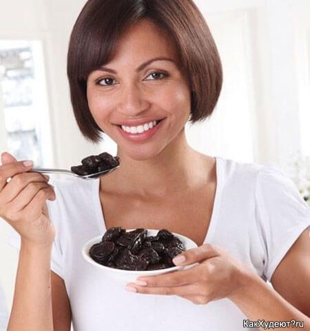 Ешьте чернослив и худейте