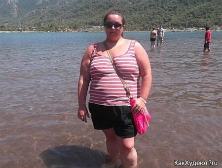 До похудения 125 кг