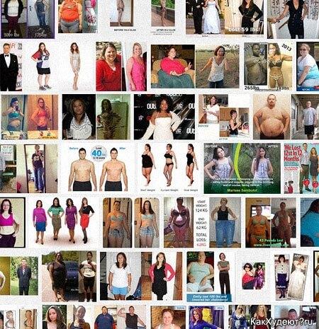 Лучшие истории похудения 2014