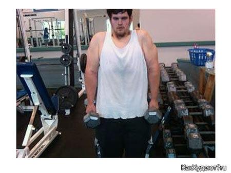 Как похудеть на 250 кг