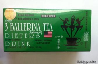 Чай «Балерина» — средство для похудения или издевательство над организмом?
