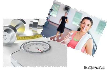 Путь к идеальному весу