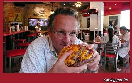 Майкл Мосли, автор диеты