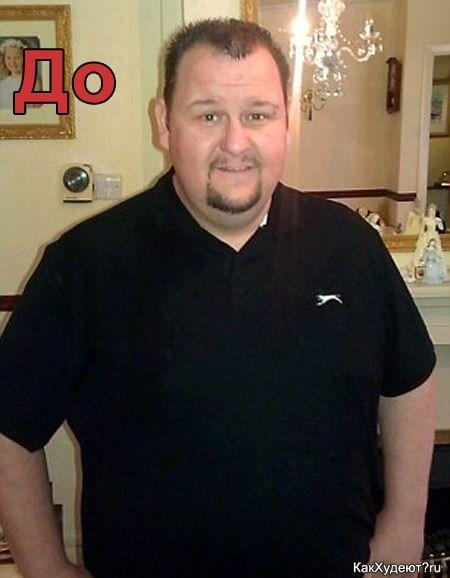 Майк Снелл до похудения